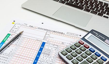 税務・会計